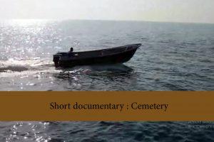 1  Short documentary   Cemetery 1 300x200 - Short Movie